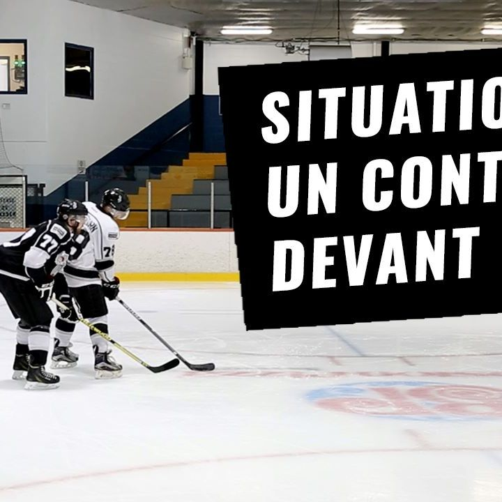 Loz Hockey un contre un (1vs1) devant le filet.jpg